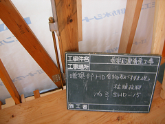 resize0075.jpg